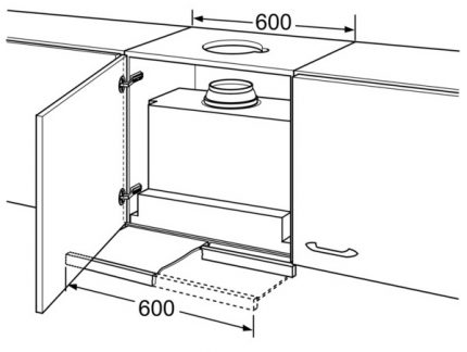 Built-in hood dimensions