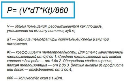 Calcul des pistolets électriques