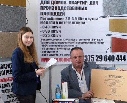 Company representatives at the exhibition