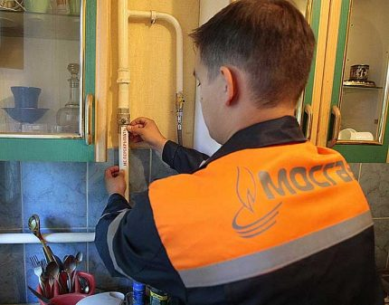 Soudage de tuyaux de gaz