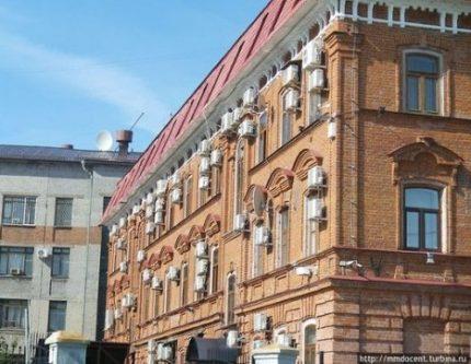 Unités extérieures de façade
