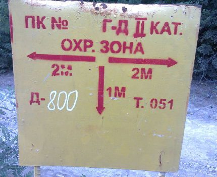 Identification mark on the gas pipeline