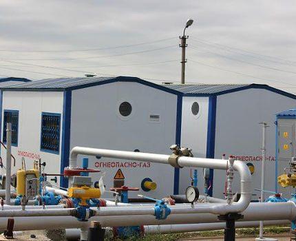 Gas control station