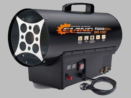 Construction heat gun