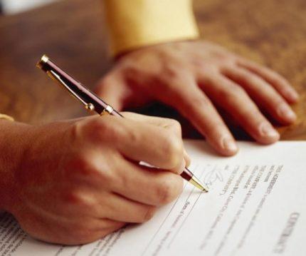 La légalisation d'un lien se produit par la conclusion d'un contrat