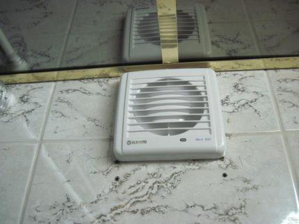 Arrangement of ventilation
