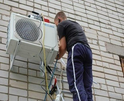 Minimum distance between air conditioning units