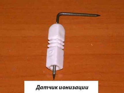 Capteur d'ionisation
