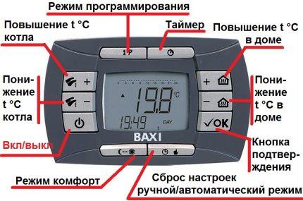 Capteur de température programmable sophistiqué