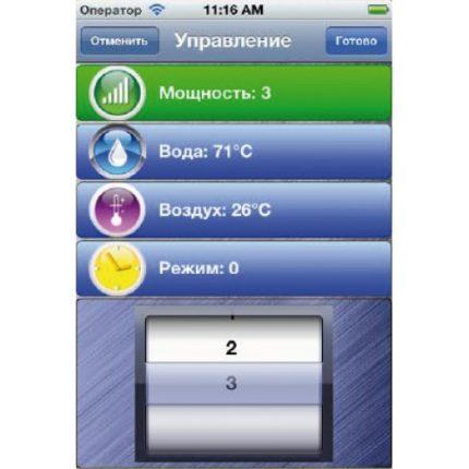 Modes dans le programme sur mobile