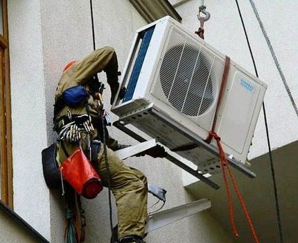 Installation de climatiseur