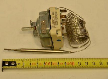 Capteurs thermiques pour chaudières de chauffage