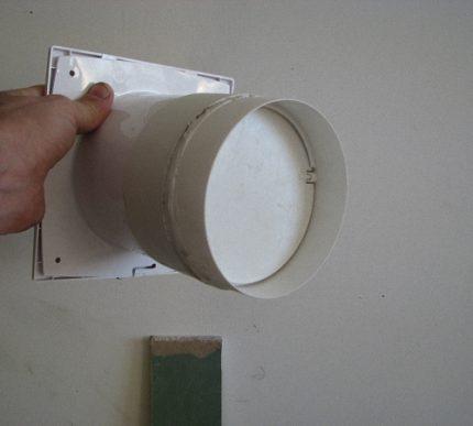 Supply valve length