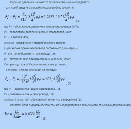 Calculation using formulas