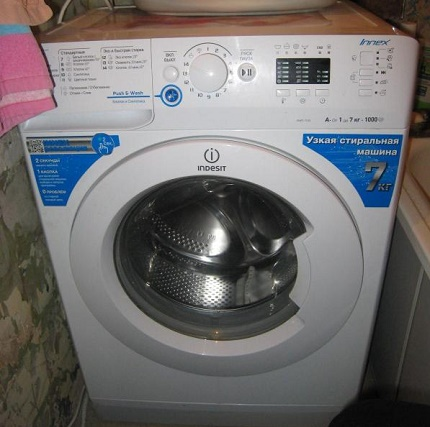 Testing the operation of the washing machine