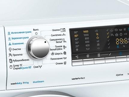 Syftet med att betygsätta tvättmaskiner med torktumlare