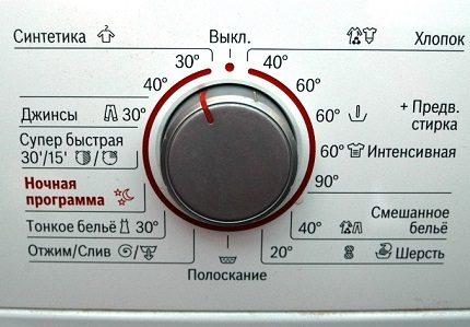 Modes of operation of the washing machine
