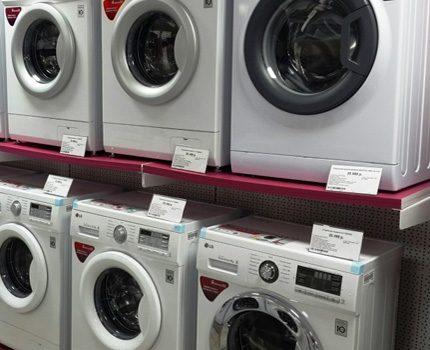 Range of washing machines LG