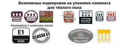 Laminate marking for underfloor heating