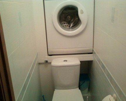 Toilet washing machine