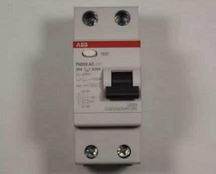 Dispositif de courant résiduel FH200