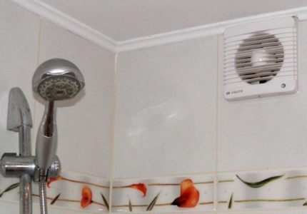 Vannas istabas ventilators