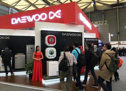 Izstādes stends Daewoo Electronics