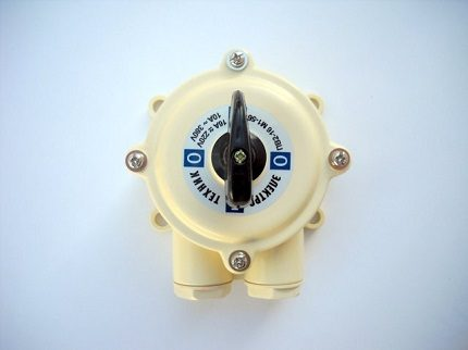 Disc batch switch
