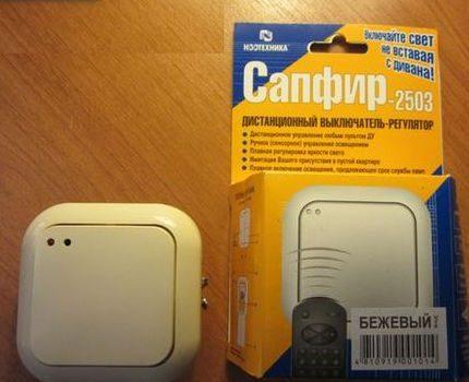 Wireless switch Sapphire-2503