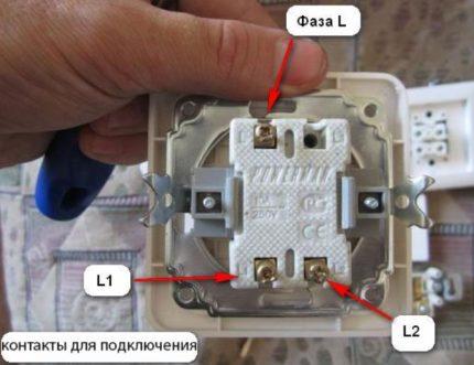 Désignations sur l'interrupteur