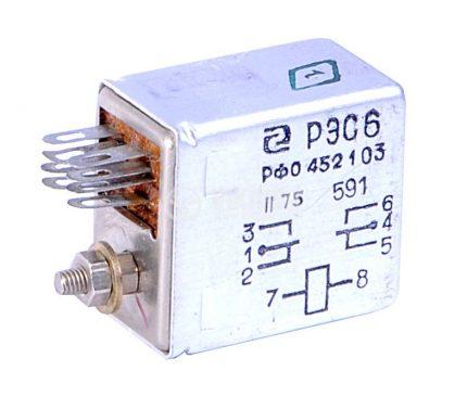 Marquage des relais électromagnétiques