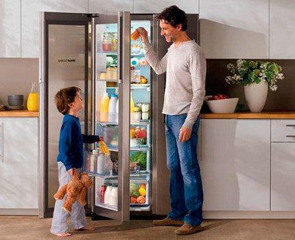 Samsung ledusskapis ar trim durvīm