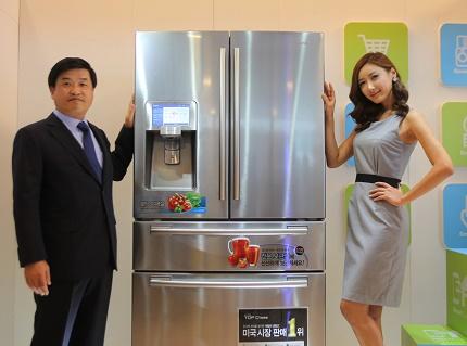 Samsung trīs nodalījumu saldēšanas iekārta
