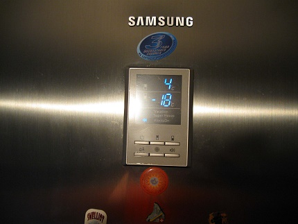 Samsung elektroniskās ledusskapja vadības opcija