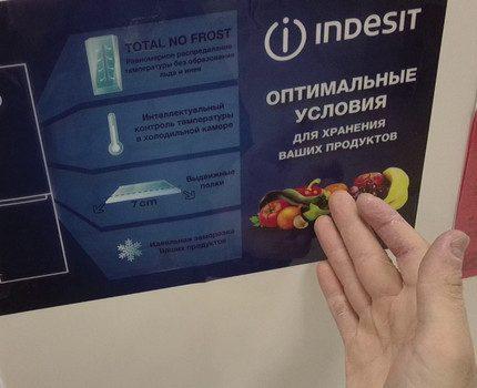 Ledusskapja tehnoloģiskās funkcijas