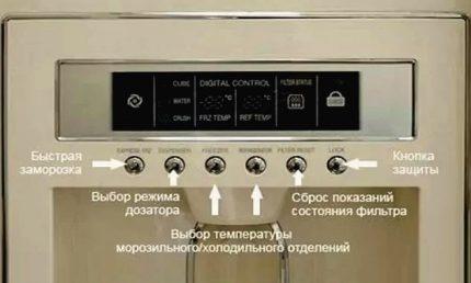 Invertora kompresora ledusskapja iestatījumi