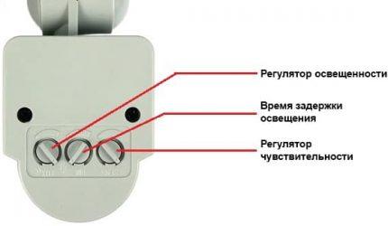 Configuration des capteurs de mouvement