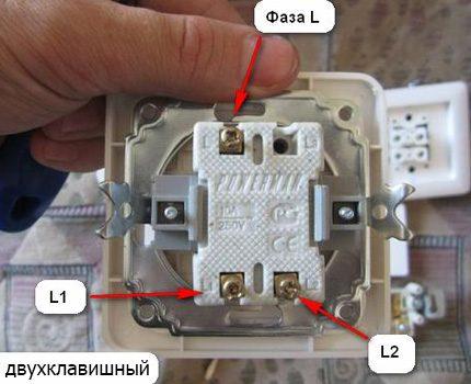 Désignations derrière le mécanisme de fonctionnement de l'interrupteur à deux groupes