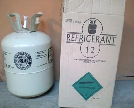 Хладилен агент - Freon12