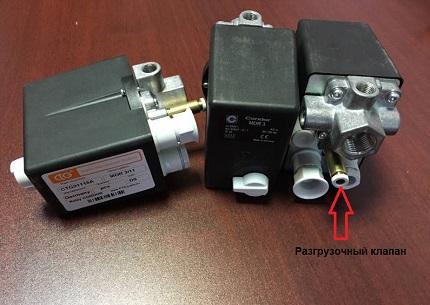 Discharge valve