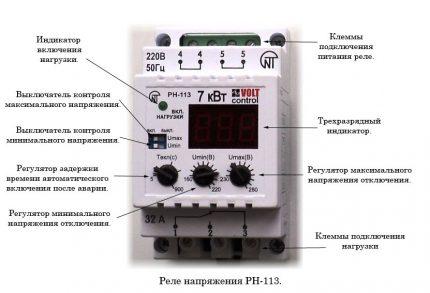 Relay circuit