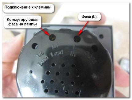Phases de l'interrupteur tactile