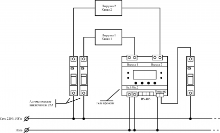 Two load connection diagram