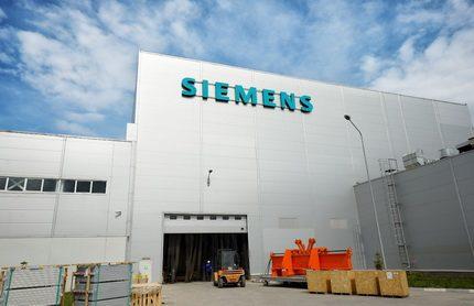 Siemens zīmols