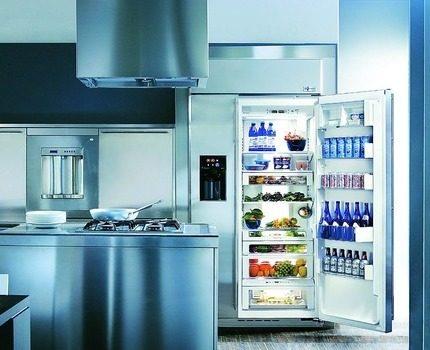 Mūsdienu ledusskapis
