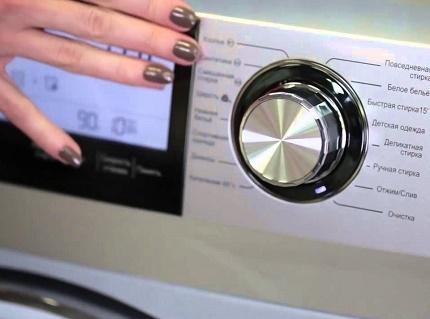 Types de contrôle du fonctionnement de la machine à laver