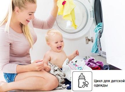 Baby clothes mode