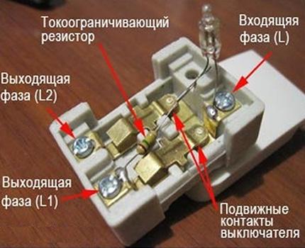 Le schéma électrique du commutateur LED