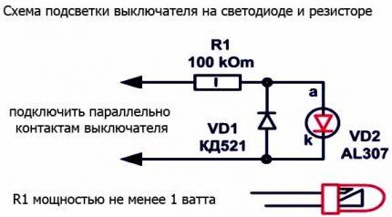 Schéma de connexion de l'interrupteur sur la LED et le registre