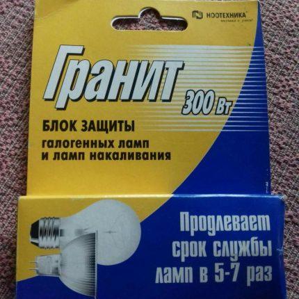 Bloc de protection GRANITE BZ-300-L - 300 W